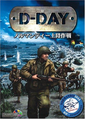 D-DAY ~ノルマンディー上陸作戦~ B0009IG6RY Parent