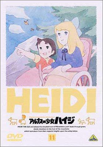 アルプスの少女ハイジ(11) [DVD]