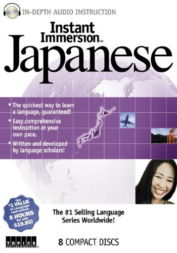 Instant Immersion Japanese (Instant Immersion)