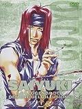 saiyuki 03 dvd Italian Import