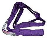 S-Line 20-ENR1X3 Lifting Sling, 1-Inch by