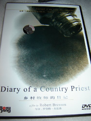 Diary of a Country Priest (1951) / Region Free DVD / Audio: English, French / Subtitle: English, Chinese / Starring: Claude Laydu, Nicole Ladmiral Director: Robert Bresson