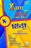 Xam Idea Simplified Hindi Course B Term- I Class 9th (Old Edition)