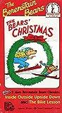 The Bears' Christmas/Inside Outside Upside Down/Bike Lesson [VHS]