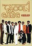 Kool and the Gang: Videology