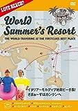 Variety - Sekai Summer Resort Italia-Maldives Zekkei Beach! Summers Wa Cancun E [Japan DVD] PCBE-55012