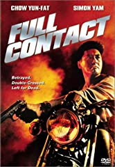 In an effort to get his buddy out of a gambling debt, Jeff agrees to join forces with Judge in a weapons heist. The job goes bad and Judge betrays Jeff. Jeff plots the ultimate revenge on Judge and his followers and it is a question of whethe...