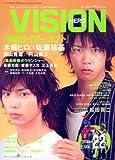 ヒーローヴィジョン vol.22 (ソノラマノMOOK)