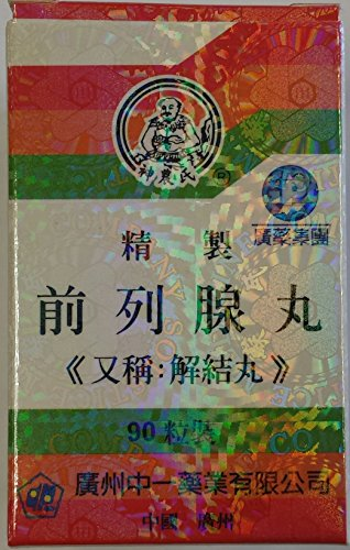 Prostate Gland Formula (Kai Kit Wan) 90 Pills
