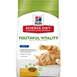 Hill's Science Diet Senior Cat Food, Adult 7+ Youthful Vitality Chicken & Rice Recipe Dry Cat Food, 3 lb Bag