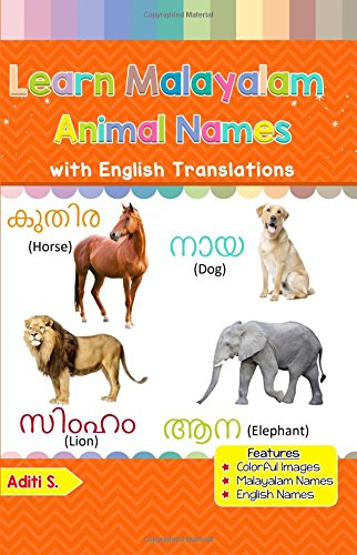 Download Learn Malayalam Animal Names: Black & White Pictures & English Translations (Malayalam for Kids) (Volume 2) (Malayalam Edition) pdf epub