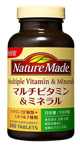 오오츠카   네이처메이드 멀티 비타민&미네랄 200알