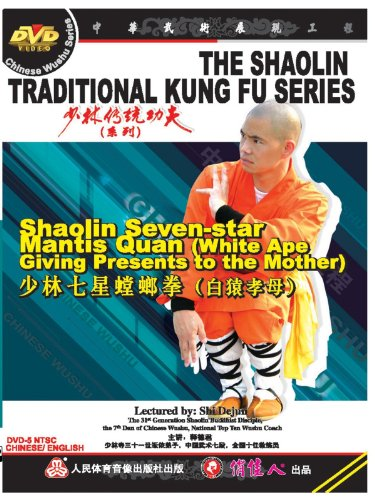 Shaolin Seven-star Mantis Quan (White Ape Giving Presents to the Mother) (English Subtitled)