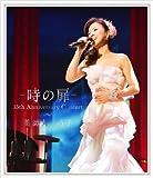 -時の扉-35th Anniversary Concert