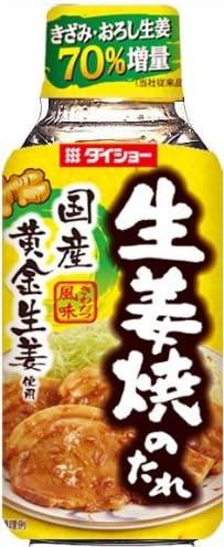 タレ 生姜 焼き の