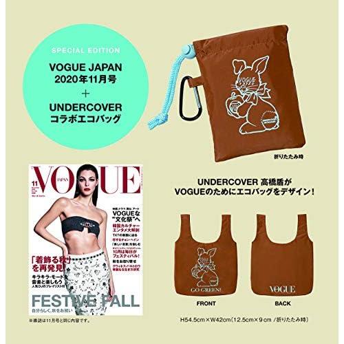 VOGUE JAPAN 2020年11月号 付録