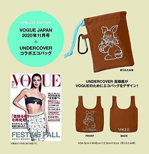 VOGUE JAPAN 2020年11月号 画像 B