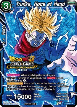Top 10 best trunks hope at hand for 2019