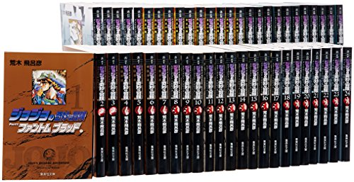 ジョジョの奇妙な冒険 文庫版 コミック 全50巻完結セット (集英社文庫)の商品画像