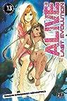 Alive Last Evolution, tome 13 par Kawashima