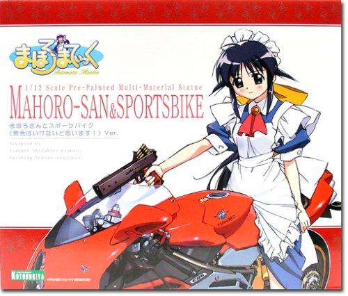 Mahoromatic - Mahoro-San & Sportsbike 14cm PVC Statue