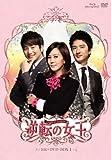 [DVD]逆転の女王 ブルーレイ&DVD-BOX 1 <完全版>