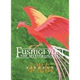 Fushigi Yugi - The Mysterious Play: Eikoden