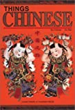 Things Chinese, Du Feibao and Du Bai, 7503218568