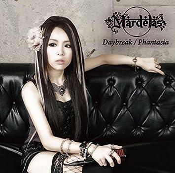 Amazon | Daybreak/Phantasia(デ...