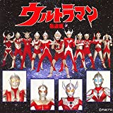 Ultraman Meisenshu