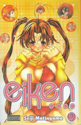 Download Eiken Volume 9 (v. 9) pdf