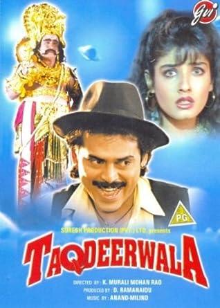 Taqdeerwala [DVD]: Amazon co uk: Venkatesh, Raveena Tandon