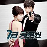 [CD]7級公務員 / 韓国ドラマOST (MBC)(韓国盤)