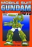 Mobile Suit Gundam 0079, Kazuhisa Kondo, 1569317747