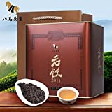 Bama tea TiKuanYin Tea Tea AnXi Tieguanyin New self drink 500g八马茶叶 陈香型铁观音