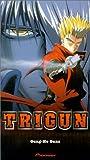 Trigun Gung-Ho Guns (Vol. 4) [VHS]