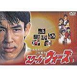 泣き虫先生の7年戦争 スクール・ウォーズ(3) [DVD]