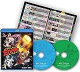 Ghastly Prince Enma Burning Up (Standard Edition) [Blu-ray]