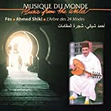 Music From the World: Tree of Modes by Ahmed Shiki (2009-05-12)