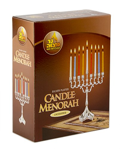 """Silver Plated Candle Menorah - Fits all Standard Hanukkah Candles - Curved Branches, 8.5"""" High x 6.5"""" Wide - by Ner Mitzvah by Ner Mitzvah (Image #5)"""