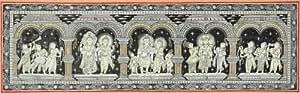 Trimurti: Brahma Vishnu Mahesh - Water Color Painting on Tussar Silk - Folk Art From The Temple Town