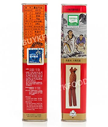 Korean 6 Years Red Ginseng First Grade 5 Roots 75g 2.6oz , Saponin, Panax