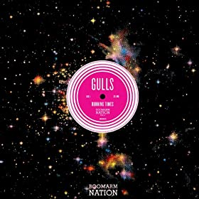 Amazon.com: Soid (El Buho Remix): Gulls: MP3 Downloads