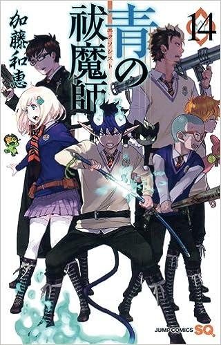 アニメ2期決定!『青の祓魔師』大人気ファンタジーの魅力