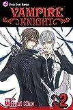 Vampire Knight, Vol. 2 (v. 2)