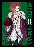 Animation - Diabolik Lovers II [Japan DVD] MFBT-21