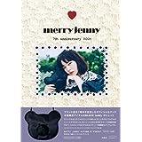 merry jenny 7周年記念号