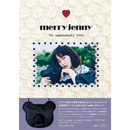 merry jenny 7周年記念号 画像