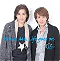 DUO / You & Me、Life Goes Onの商品画像