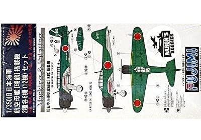 "Fujimi 1/350 IJN Aircraft Carrier ""Zuikaku"" Planes Set (12 pcs.)"